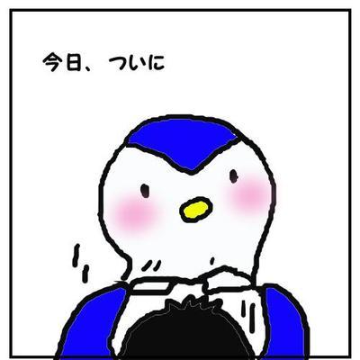 423_7