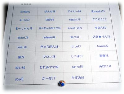 710b_2