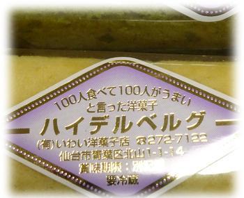 100404