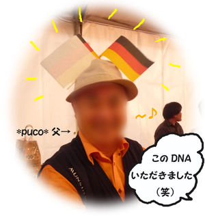 100924_12