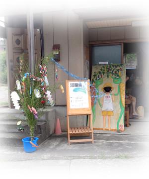 Photo_63