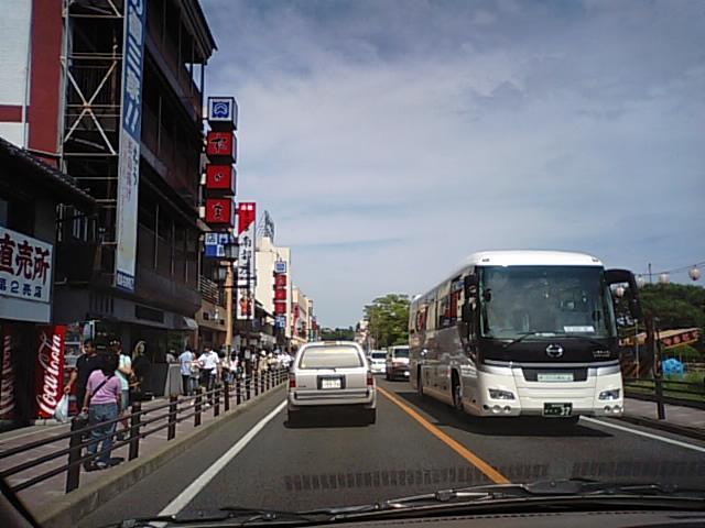 蔵王から松島へ