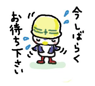 Cocolog_oekaki_2009_01_13_12_31